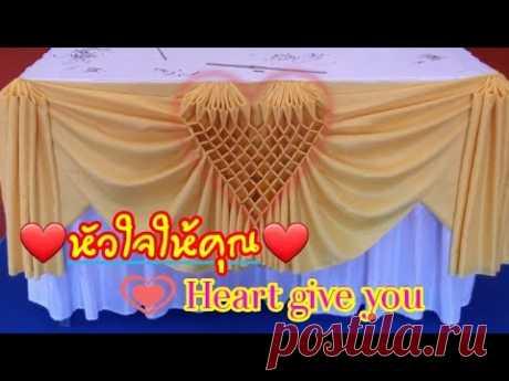 จับจีบผ้าลายหัวใจ ผูกผ้าประดับ ผูกดอกโบว์(Heart give you) - YouTube