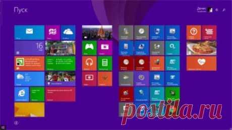 Windows 8.1 - Легкий переход