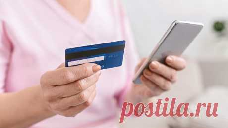 4 ситуации с банковской картой, когда нужно немедленно связаться с банком Так сложилось, что к наличным деньгам мы относимся более серьезно, чем к банковским картам. Порой на некоторые мелочи мы просто не ...