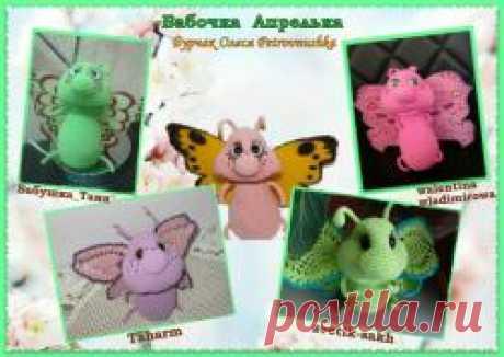 Музей онлайна - Страница 27 - Галерея вязалок - Форум почитателей амигуруми (вязаной игрушки)