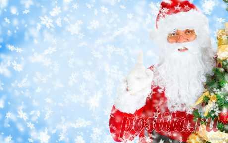 .Личное поздравление от Дедушки Мороза с употреблением имени человека. Пишите на данную страницу vk.com/id366290367 с заказами.