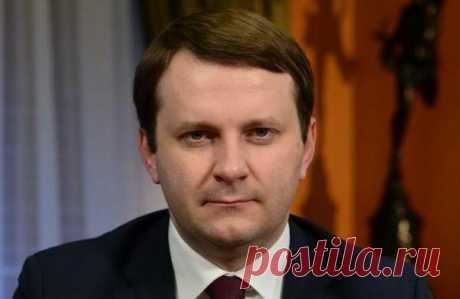 Россияне ответили Орешкину на предложение отменить пенсии