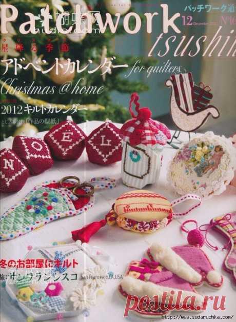 Patchwork Quilt tsushin №12\2011. Журнал по рукоделию.