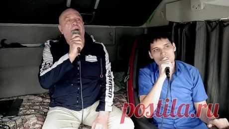 Эти ребята поют круче всяких звёзд! Вячеслав ЧЕН и Евгений ЗАЧЕСЛАВСКИЙ