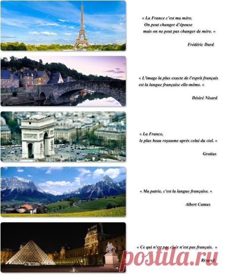é и è, деление на слоги во французском языке, правильное написание слов с é,è | Репетитор французского языка
