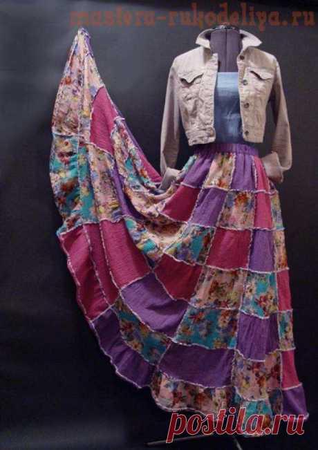 Мастер-класс по шитью: Лоскутная юбка в пол за четыре часа