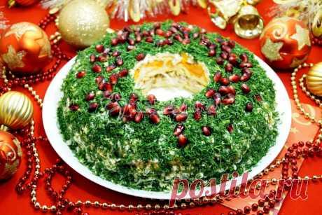 Салат «Рождественский венок» Праздничный, новогодний и очень красивый салат для вашего праздничного стола.