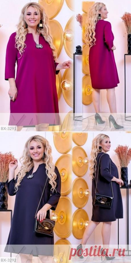 ✵Ретро платье размер плюс купить недорого