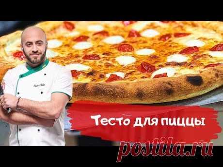 Mejor testo para la pizza