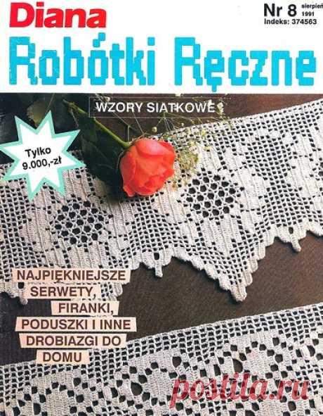 Robotki Reczne 1991-08 ☆ вязание крючком в филейной технике