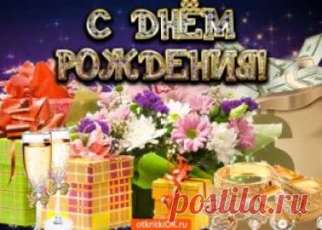 Бесплатные Открытки на otkritkiok.ru Бесплатные открытки