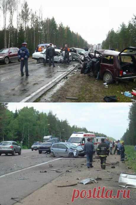 Самые опасные трассы России в 2013 году -  Каталог статей