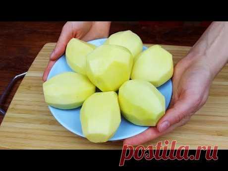 Когда мне хочется особенно вкусную картошку, я готовлю её так | Кулинарный Микс | Яндекс Дзен