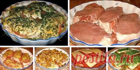 Мясо под шубой Мясо под шубой Ингредиенты: Свиная корейка