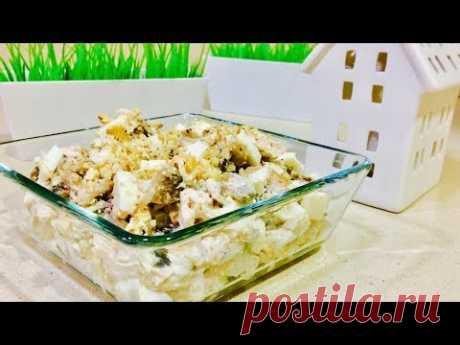 """Салат """"Сказка"""". Самый простой и вкусный салат. Рецепты салатов."""