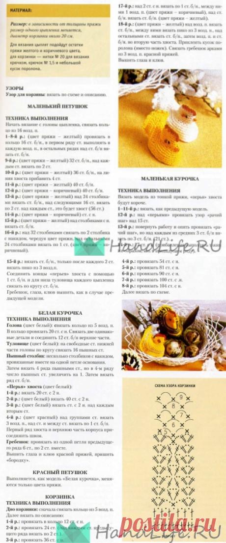 Курочки крючком - еще один МК - запись пользователя Наталья (Наталья) в сообществе Мир игрушки в категории Вязаные игрушки. Мастер-классы, схемы, описание.