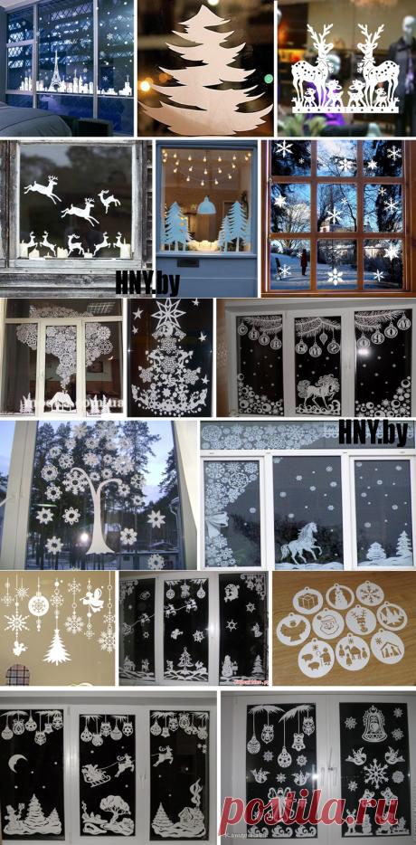 Новогодние трафареты на окна для вырезания 2018. Вытытнанки на новый год