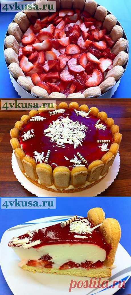 Клубничный торт с йогуртовым кремом | 4vkusa.ru