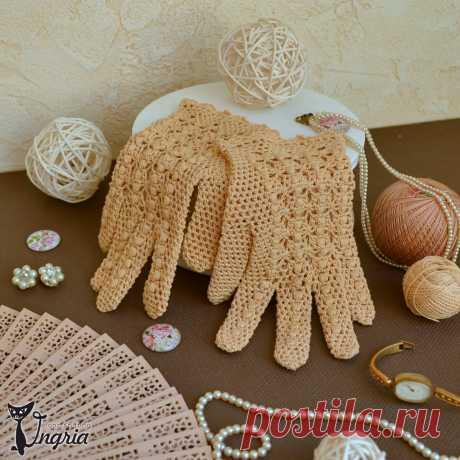 Сколько мерок нужно, чтобы связать ажурные перчатки? | Вяжем крючком с Ольгой Ингрией | Яндекс Дзен