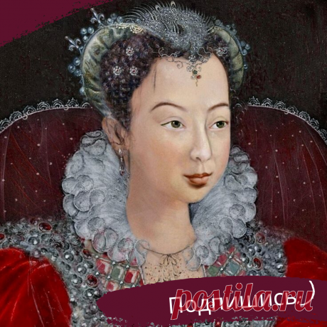Королева Марго-НАВАРРА
