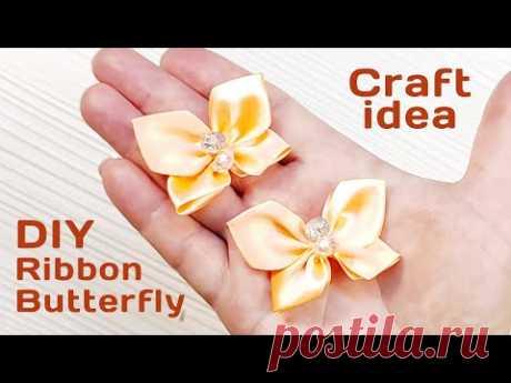 Видео мастер-класс: Бабочки из лент 2,5 см своими руками  - YouTube