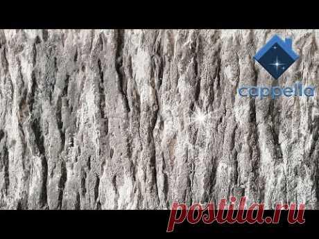 Кора дерева из гипсовой штукатурки. Штамп Cappella «Кора дерева». Loft Vintage