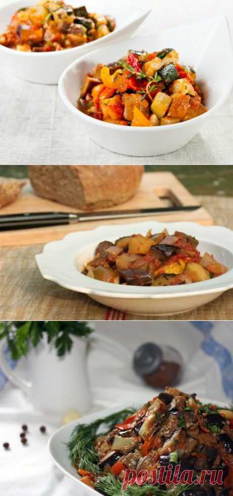 Овощное рагу с баклажанами: 6 рецептов