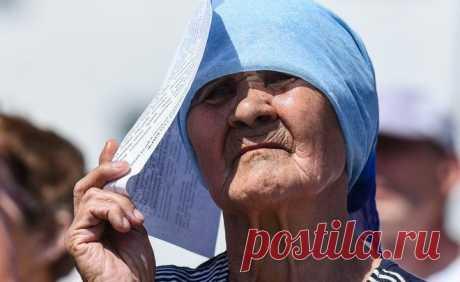 Нина Останина о повышении пенсионного возраста до 70-ти лет - Вектор — LiveJournal