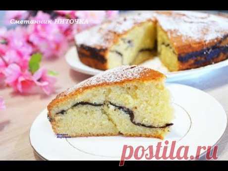 """Сметанник """"Ниточка""""- простой и быстрый пирог к чаю"""