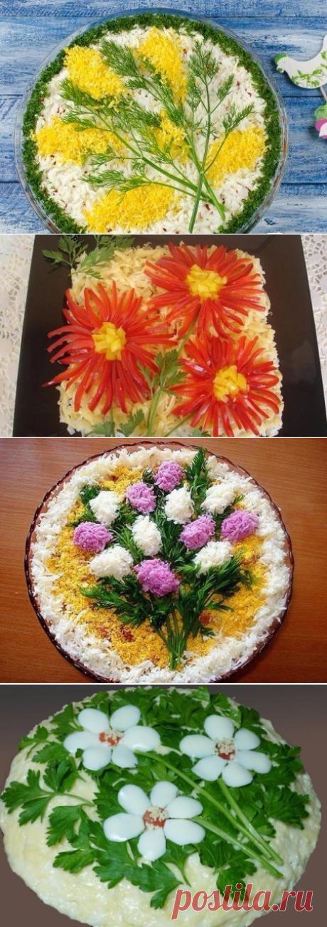 ТОП-10 САЛАТОВ «ЦВЕТОВ» К 8 МАРТА — Вкусные рецепты