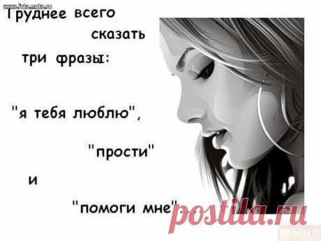 Татьяна *Шанькова*