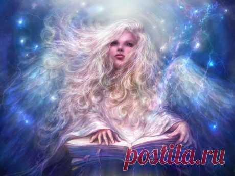 Ритуалы c Ангелами.