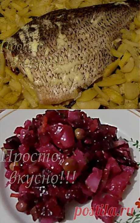 ¡Simplemente, es sabroso!!! El sitio de las recetas de cocina de la preparación de la comida sabrosa, útil y simple en la preparación.