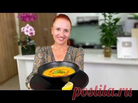 Легкий ЧЕЧЕВИЧНЫЙ СУП ароматный и вкусный турецкий суп с чечевицей Люда Изи Кук LENTIL SOUP recipe