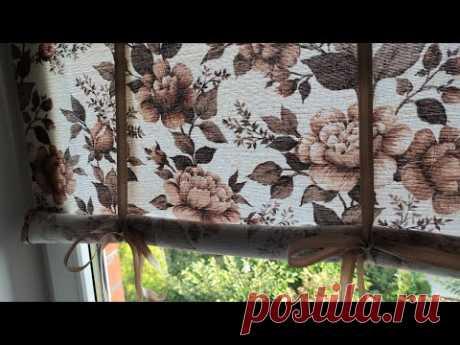 Бюджетная альтернатива классическим жалюзи: из старой шторы в новые теневые занавесочки на липучках