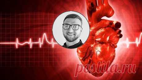 Как стрессы приводят к инфаркту и инсульту? | Психолог Жавнеров Павел | Яндекс Дзен