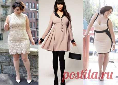 Как выбрать платья для полных девушек: фото с удачными образами и с ошибками |