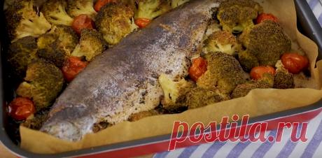 Горбуша, запеченная с овощами-идеальное блюдо к ужину