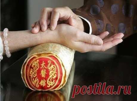 16 простых правил китайской медицины для сохранения здоровья! — Бабушкины секреты