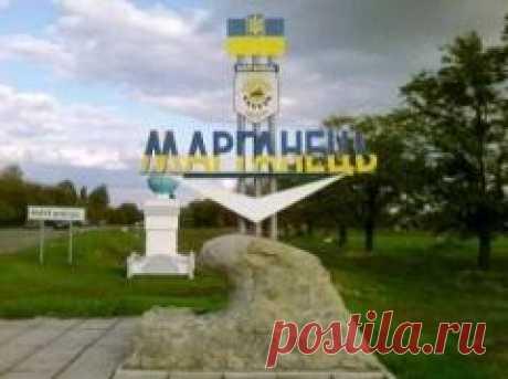 """Сегодня 17 сентября отмечается день города """"Марганец"""""""