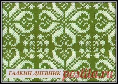 ГАЛКИН ДНЕВНИК - схемы вязания: Узор жаккард, красивое вязание спицами (1)