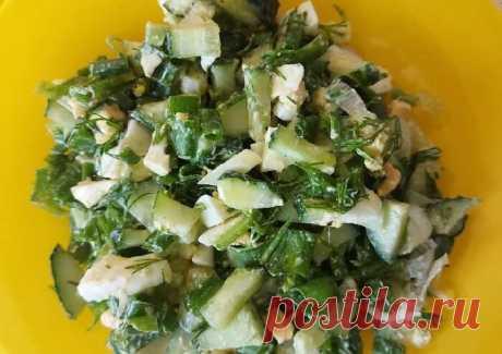 Оригинальный салат из огурцов. Рецепт, который с бешеной скоростью набирает популярность в интернете   Будни обычной женщины   Яндекс Дзен