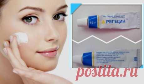 ¡Regetsin – el mejor medio de las arrugas mímicas y las bolsas en los ojos!