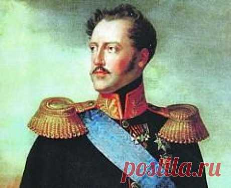 Сегодня 06 июля в 1796 году родился(ась) Николай I