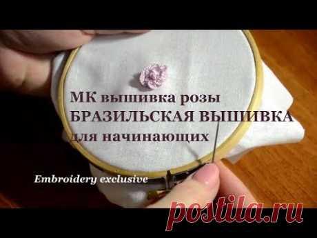 МК объемная вышивка розы/наборный стежок/схема вышивки/brazilian embroidery