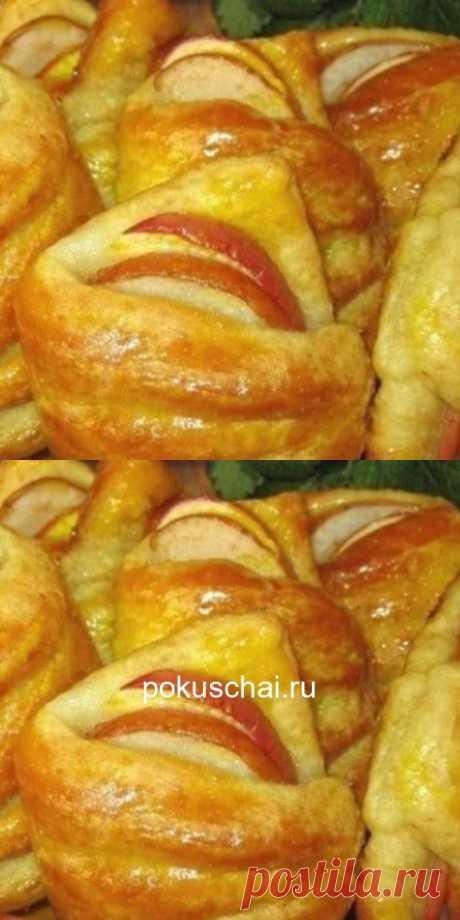 Идеальный рецепт булочек с яблоками из творожного теста. Ароматная домашняя выпечка ни с чем не сравнится!
