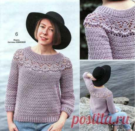 Пуловер для женщин крючком - Вязание крючком для женщин - Каталог файлов - Вязание для детей