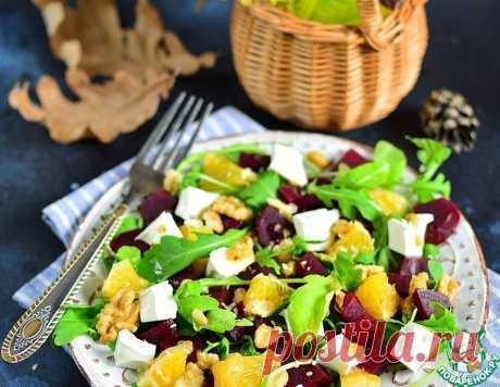 Свекольный салат с апельсином и брынзой – кулинарный рецепт
