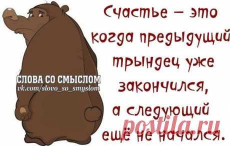106306948_large_1382321859_frazochki1.jpg (604×384)