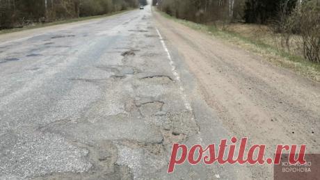 Областные, асфальтированные дороги запущены так, что почти все ездят по обочинам | Хозяйство Воронова | Яндекс Дзен